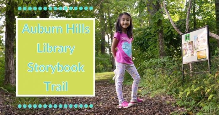 Auburn Hills Public Library Storybook Trail